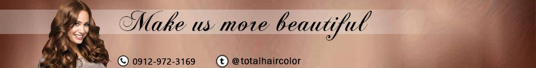 مرجع خرید و فروش رنگ مو